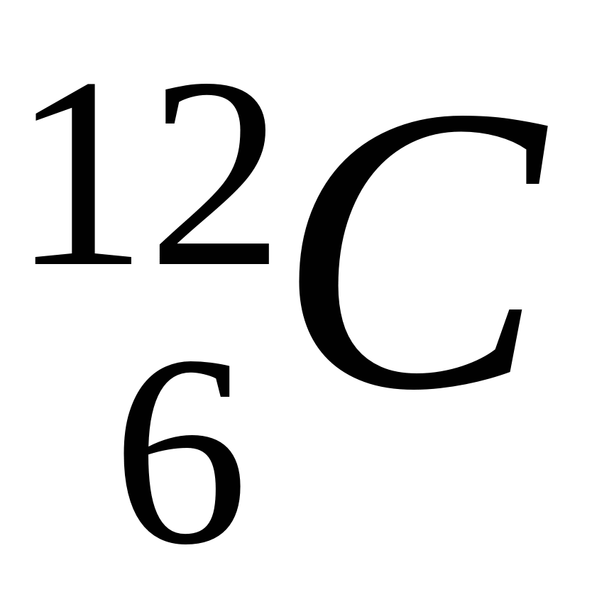 nuclear symbol monochrome clipart best