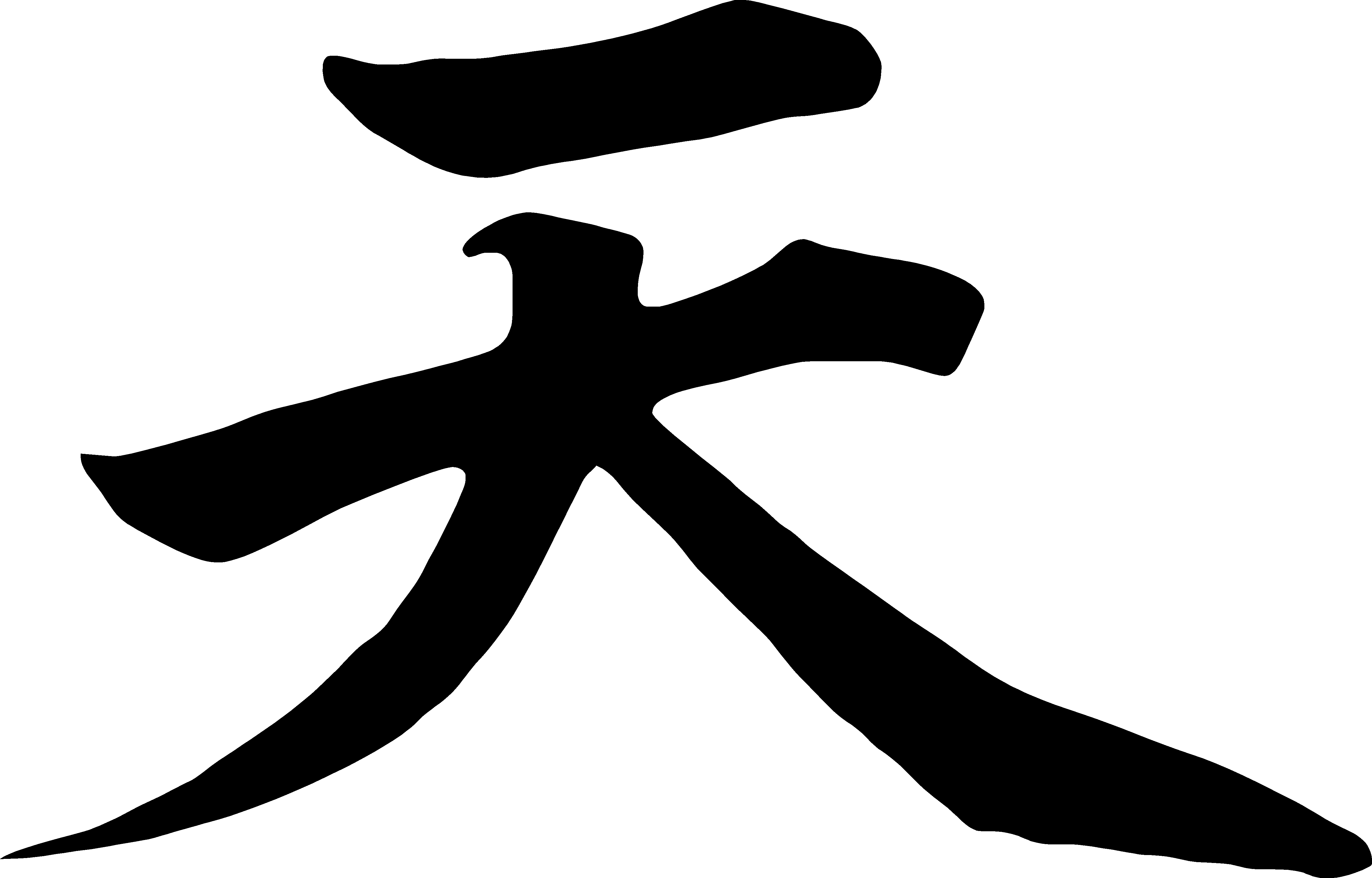japanese symbol of peace clipart best