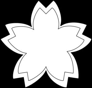 Simple Flower Outline Clip Art Vector Online Royalty