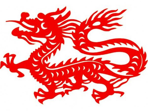 Logo With A Red Dragon Clipart - Free to use Clip Art Resource