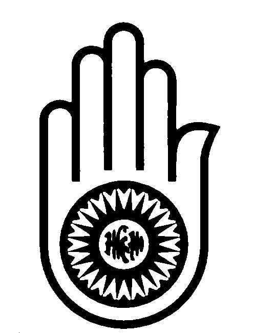 Jain Clip Art - ClipArt Best