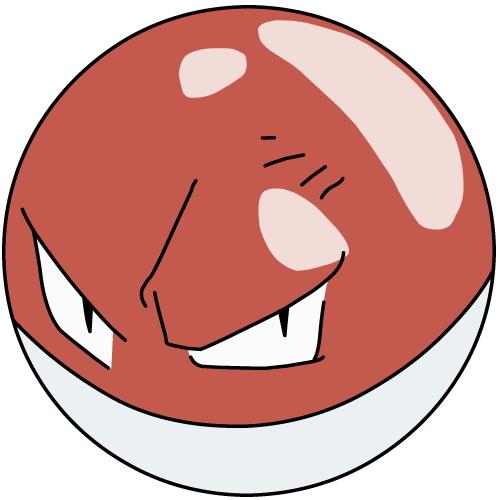 Pokemon Clip Art Clipart Best