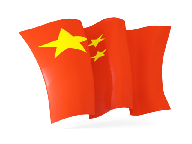 Picture Of Flag Of China - ClipArt Best: www.clipartbest.com/picture-of-flag-of-china