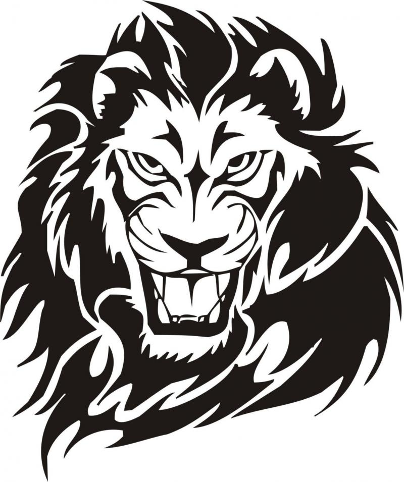 Lion Face Drawing Tribal How To Draw A Tribal L...