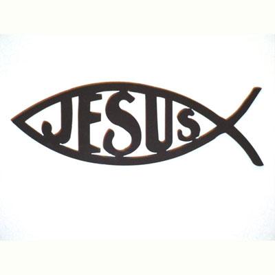 Jesus Fish Clip Art - ClipArt Best
