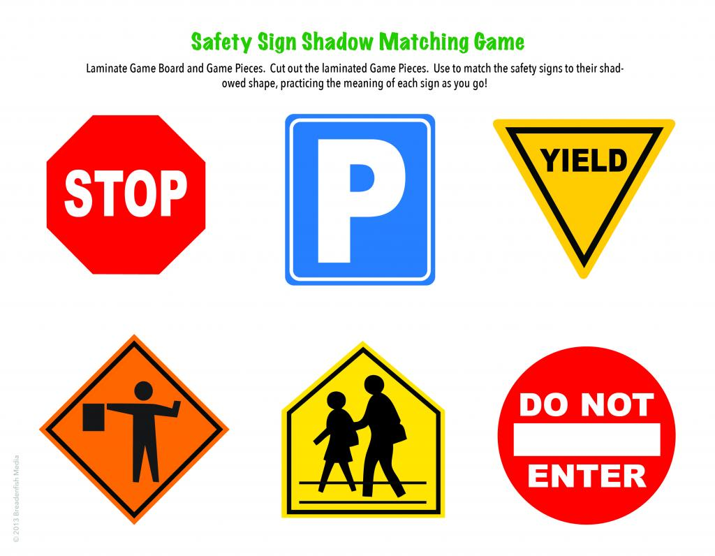 printable safety signs for kids clipart best