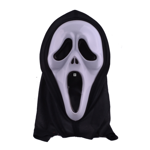 Scary Face Clipart Scary Movie Ghost Face