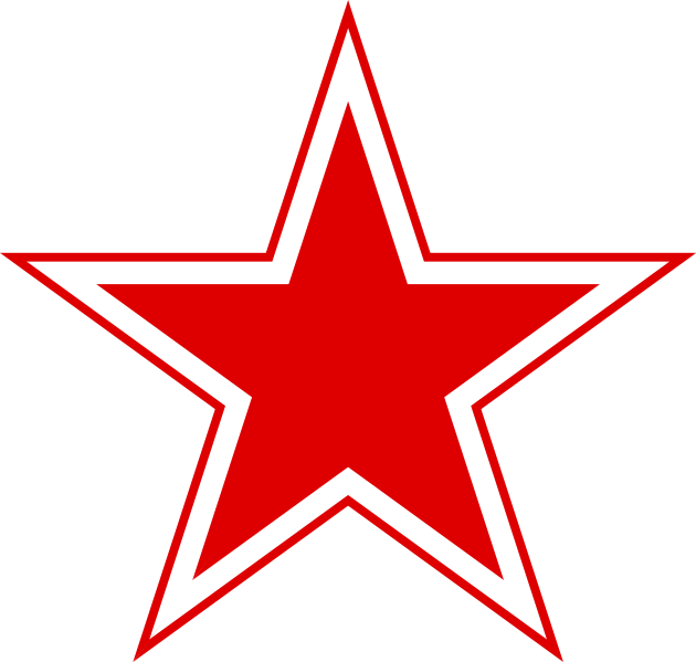Star Images Free - ClipArt Best
