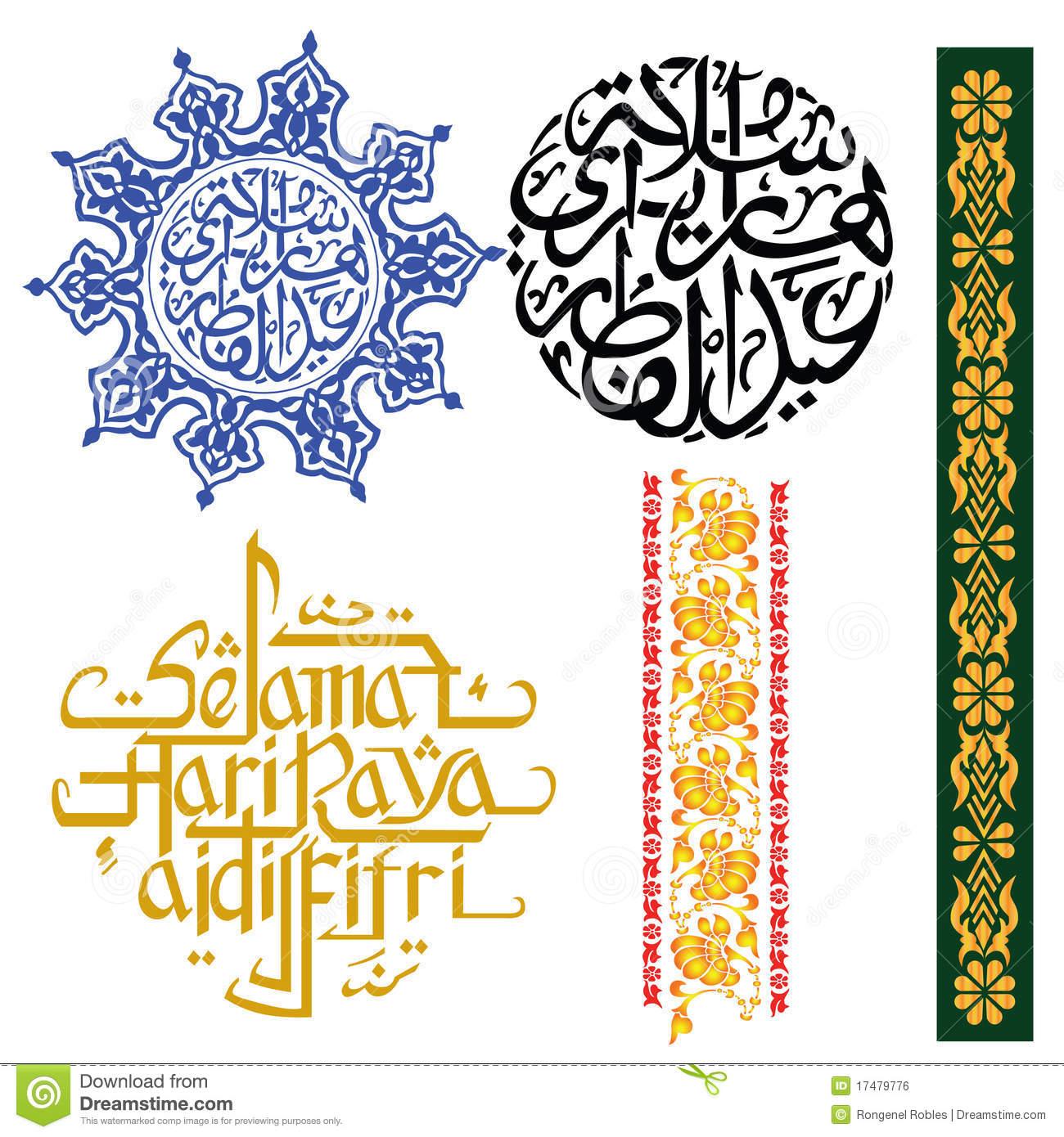 Bingkai kaligrafi vector