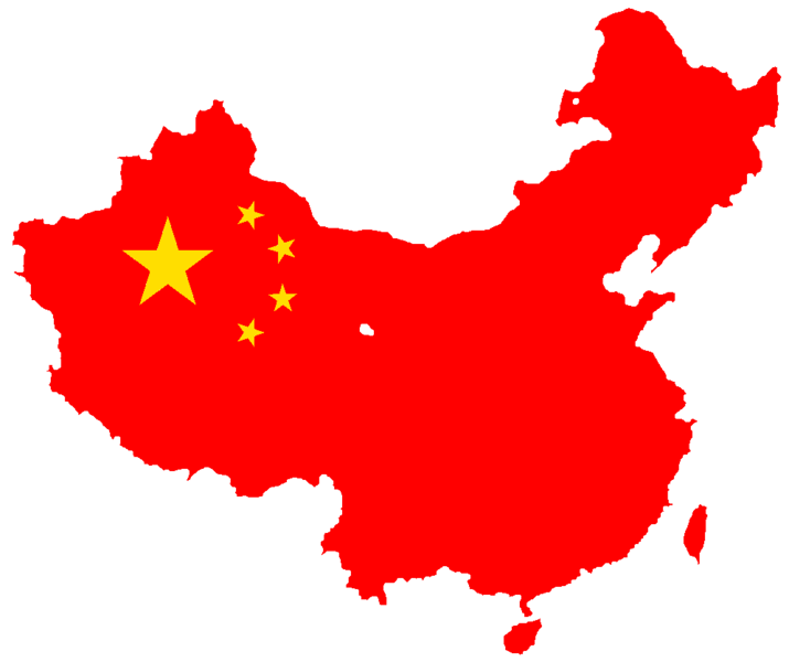 ... of the People's Republic of China.png - ClipArt Best - ClipArt Best