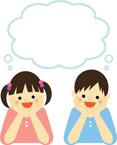 Boy And Girl Thinking Bubble Clipart - ClipArt Best