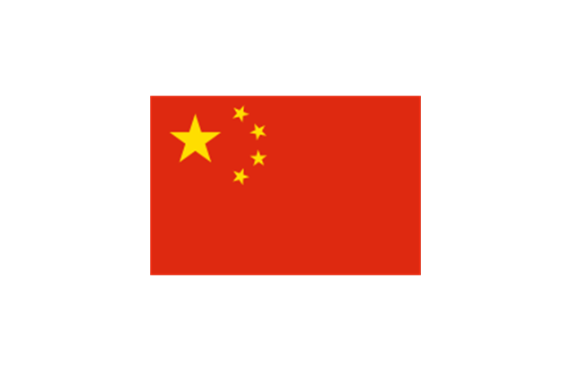 China Flag Clipart Best
