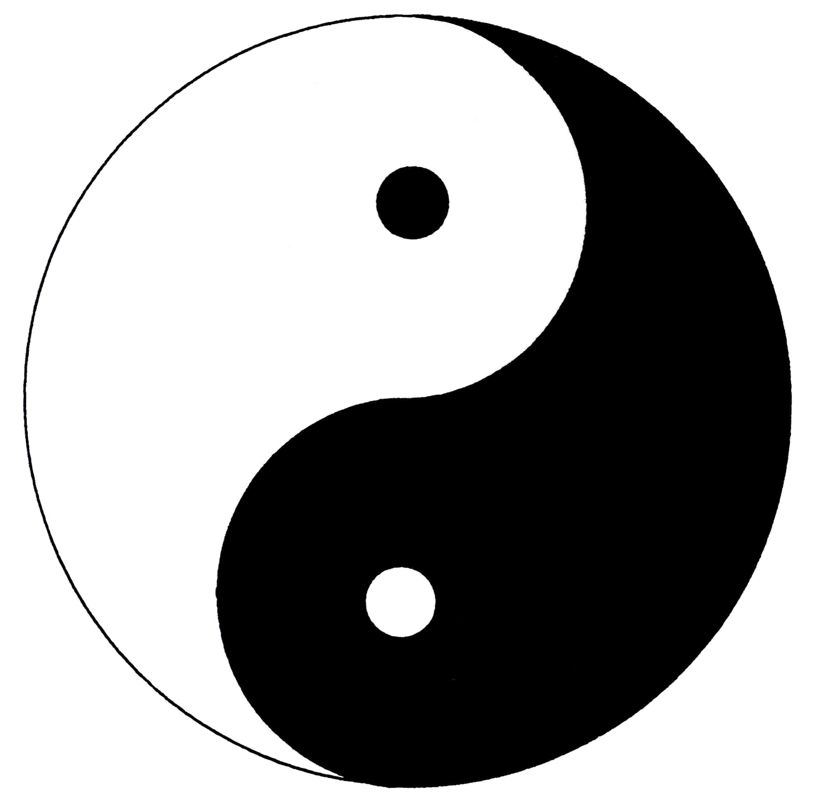 Yin yang logo clipart best for Bett yin yang
