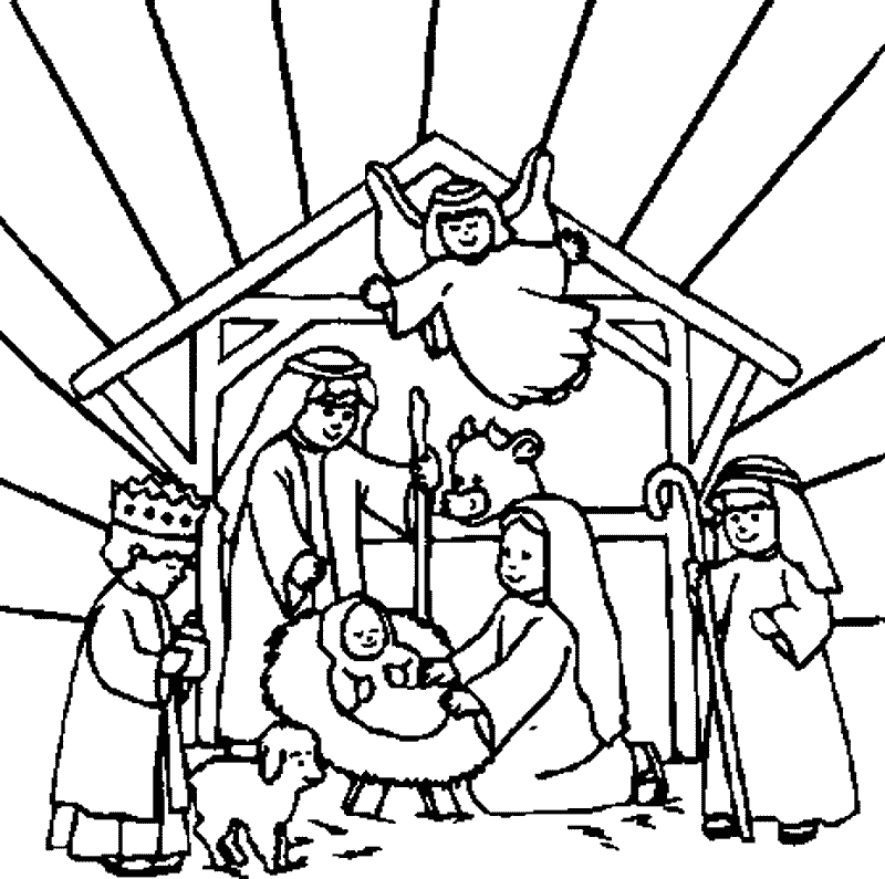 Free Nativity Scene Clipart ClipArt