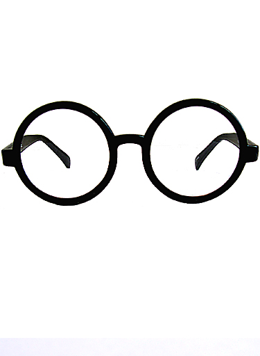 Glasses Frame Outline : Glasses Frame Outline - ClipArt Best