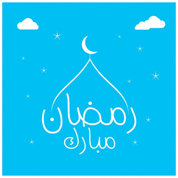 Blue sky islamic background Vector | Free Download