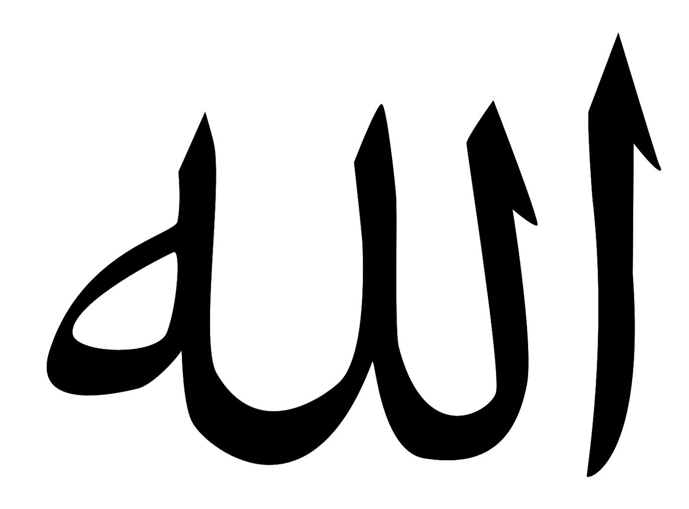islamic symbols clipart best