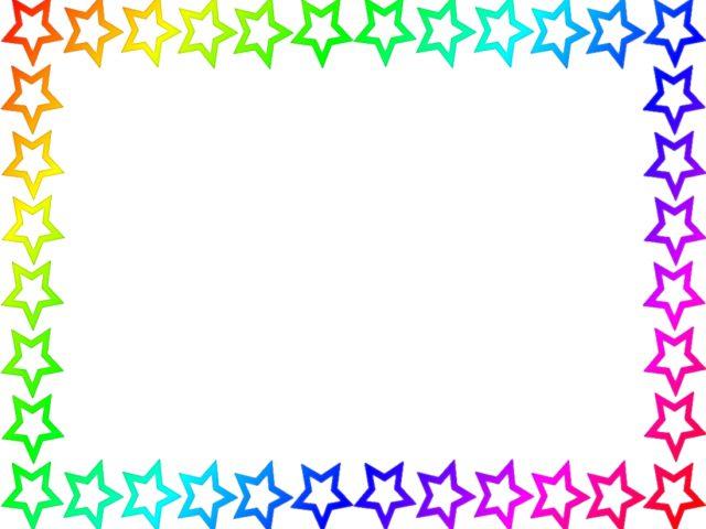 Free flower border clip art for word clipart best for Flower borders for word
