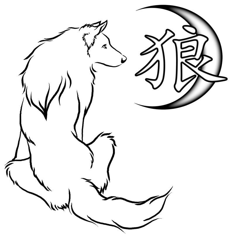 Sitting Wolf Drawings Sitting Wolf Tattoo