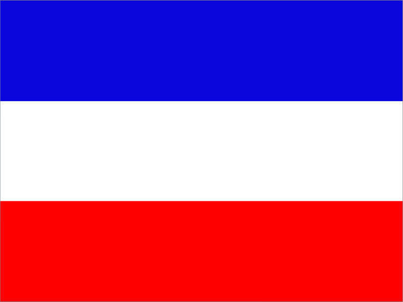 flag Yugoslavia, Yugoslavia country flag - ClipArt Best - ClipArt Best