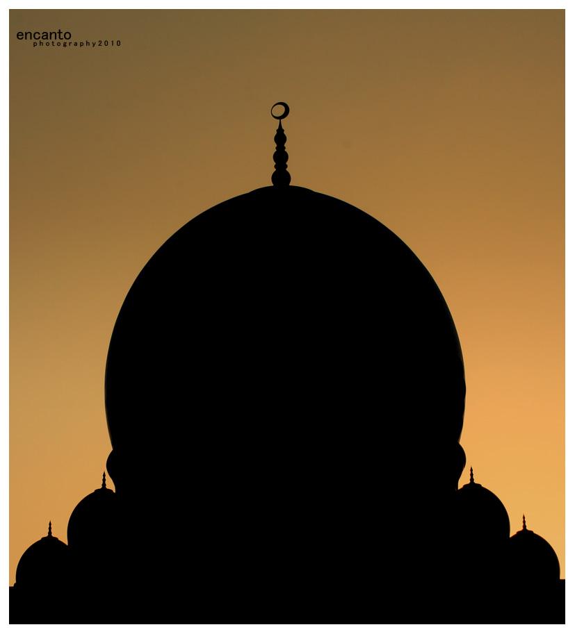 Animasi Kubah Masjid Gif