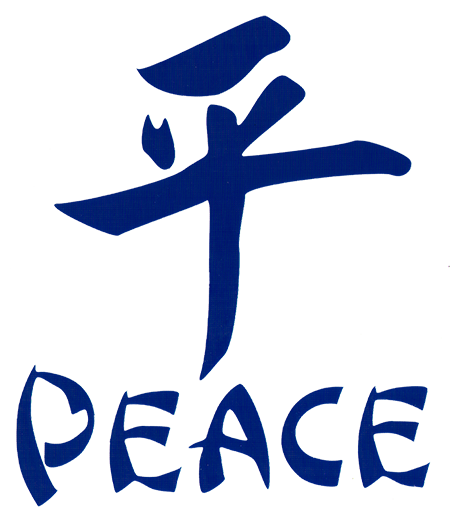 Peace in chinese writing