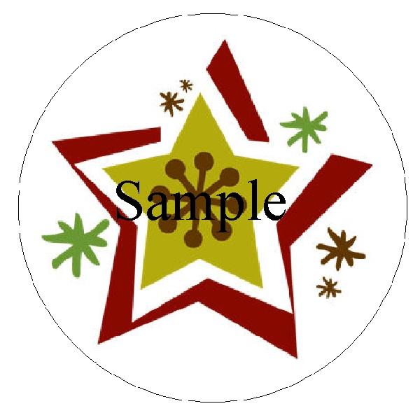 whimsical christmas tree clip art free - photo #20