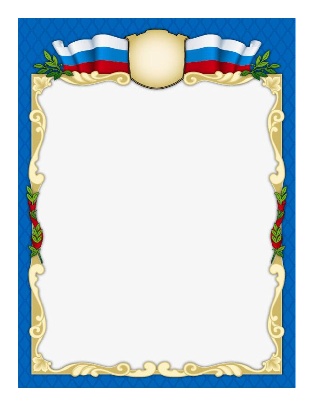17 certificate borders templates free cliparts that you can download ...