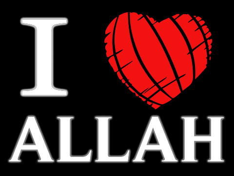 33 i love allah logo free cliparts that you can download to you ...
