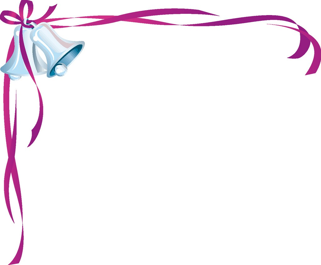 Png Wedding Clipart Wedding-border-md.png · Part