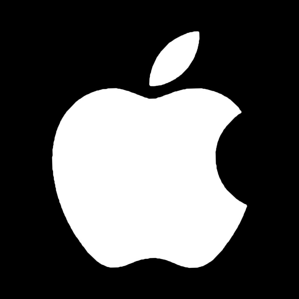 White Apple Logo Clip Art - ClipArt Best