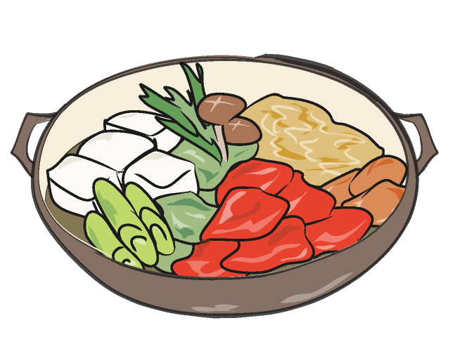 Japanese Food Clipart - ClipArt Best