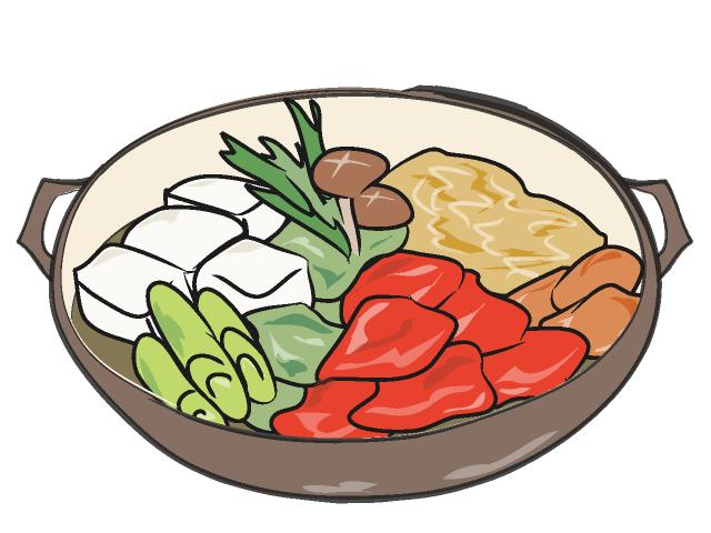 Japanese Food Clipart | www.imgkid.com - The Image Kid Has It!
