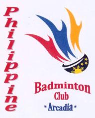 Shuttle Badminton Logos - ClipArt Best
