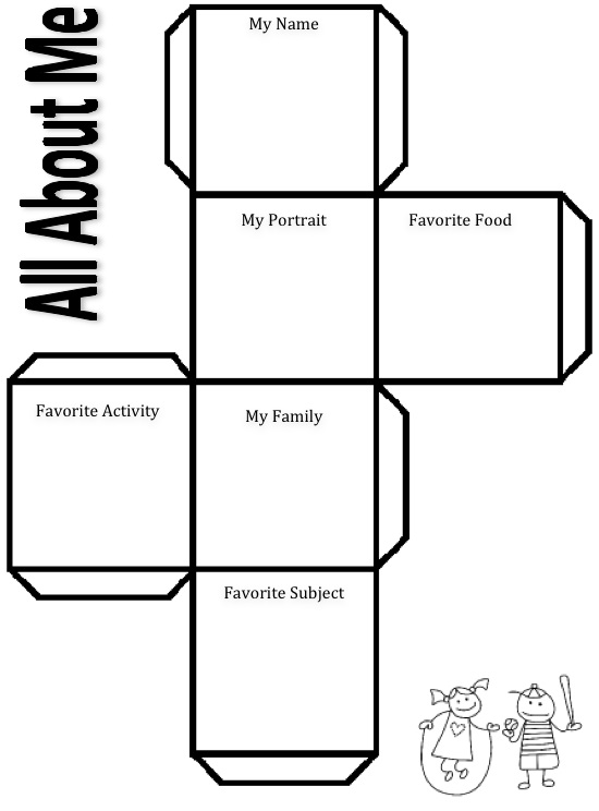 All about me template free clipart best for About me template for students