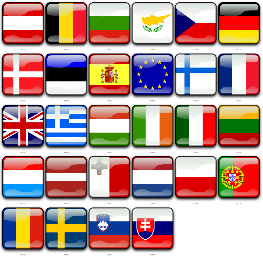 clipart flags - photo #43