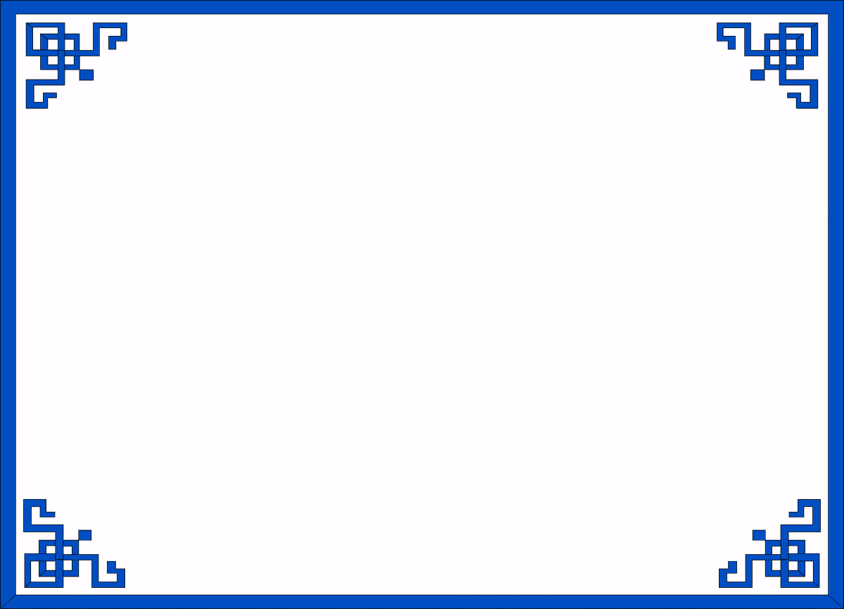 Blue Page Border - ClipArt Best