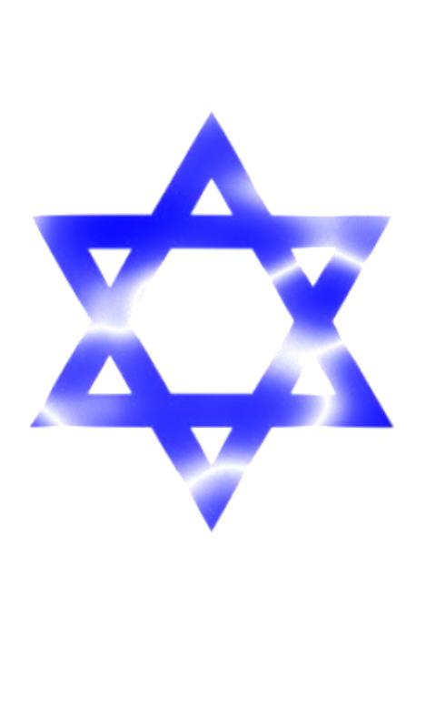 Pictures Of The Star Of David - ClipArt Best