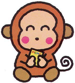 japanese wallpaper cartoon monkey - photo #40