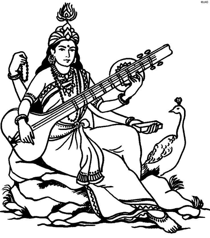Goddess Durga Clipart