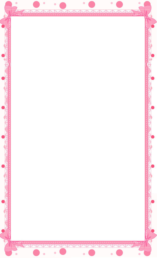 Free Stationery Borders Clipart Best