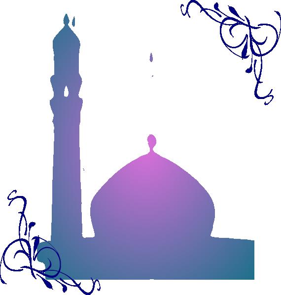 Floral Masjid clip art - vector clip art online, royalty free ...