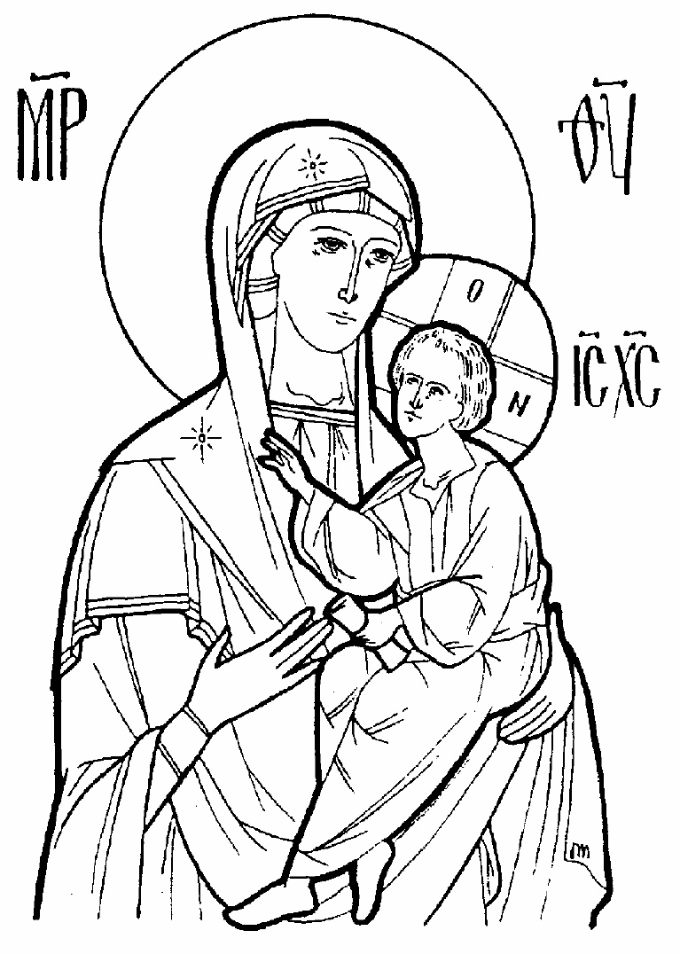 greek icon coloring pages - photo#17