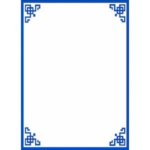 Free Clipart Of Frames