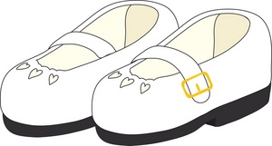 Baby Shoes Clipart - ClipArt Best