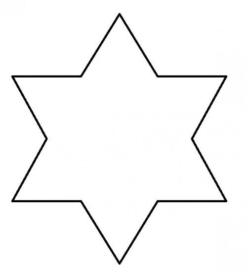 Six Star - Walmart.com