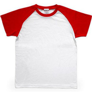 White And Red Shirt | Is Shirt